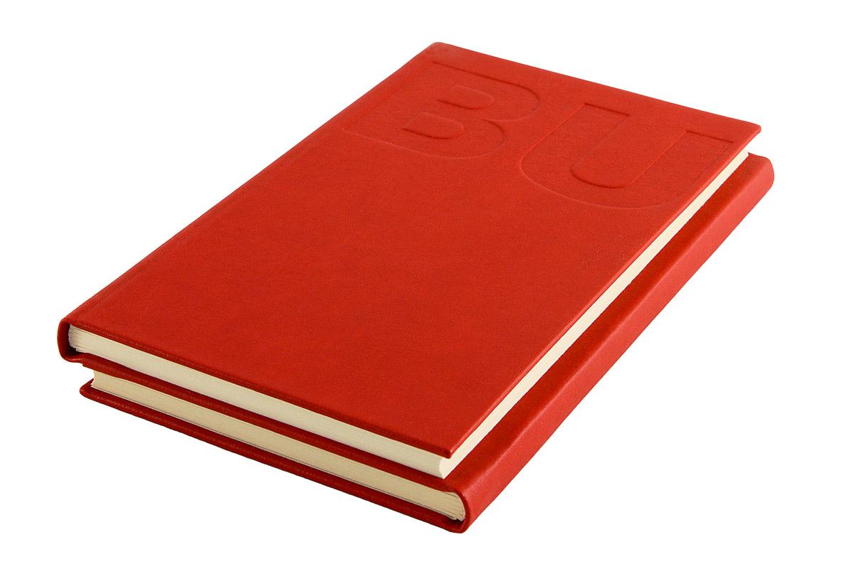 Matratzen farbig  Neujahrsbücher
